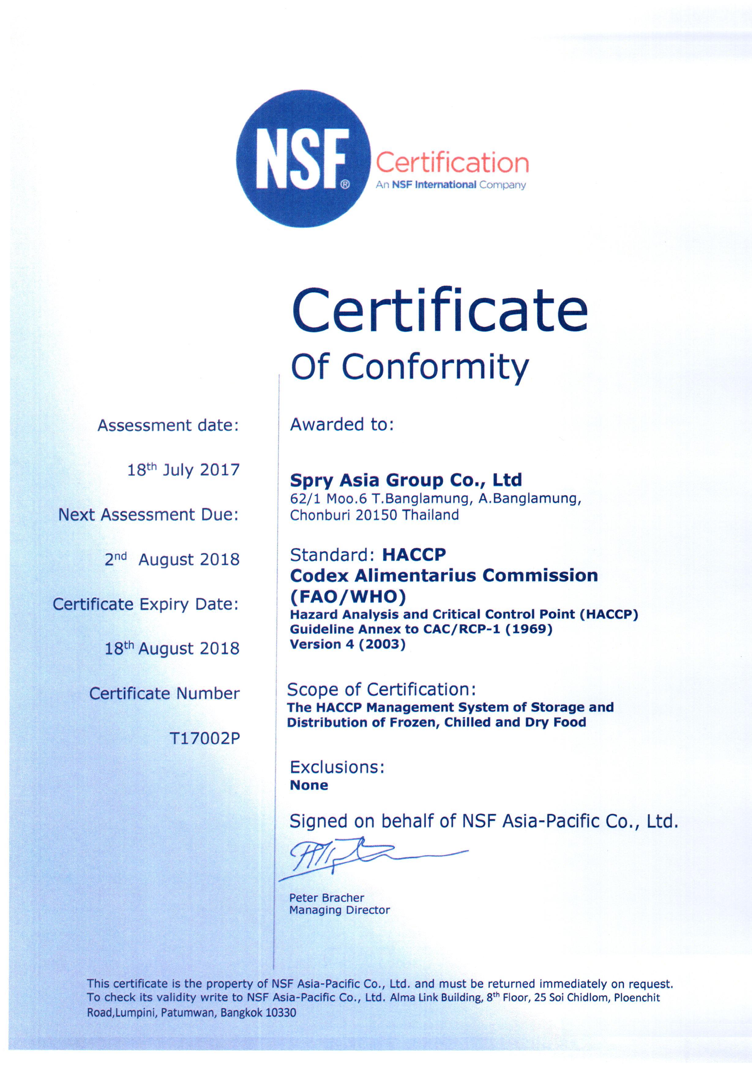 Certificatation Memberships